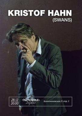 Kristof Hahn (Swans)
