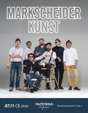 MARKSCHEIDER KUNST