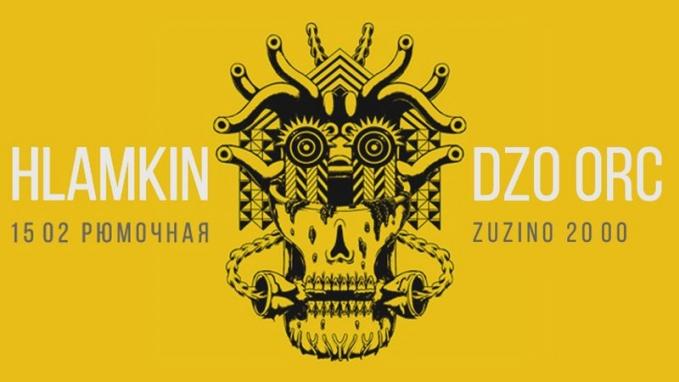 Karl Hlamkin & DZO